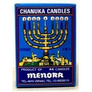Multi Colored Candles / 44 Per Box Made in Israel