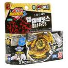 Toupie Top Beyblade Metal Fusion Fight 2 by TAKARA TOMY