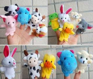 Plush Animal Finger Puppets Baby Dolls Boy Girl Party Gift D006