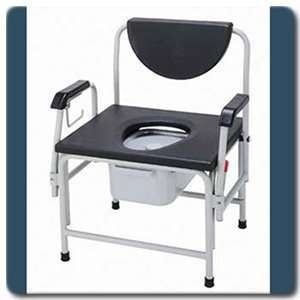 Extra Large Super Heavy Duty Bariatric Drop Arm Commode
