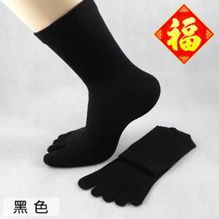 Pairs Mens black Five Toe Flip Flop Geta Tabi Socks